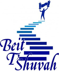 Beit T'Shuvah Los Angeles California